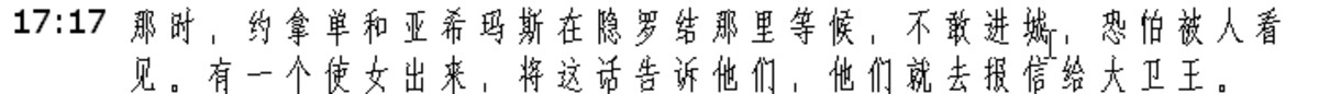 "The last three symbols are ""King David"". Notice the second of the three kanji- it is not the same as the one inked into the shin of Todd Bentley."