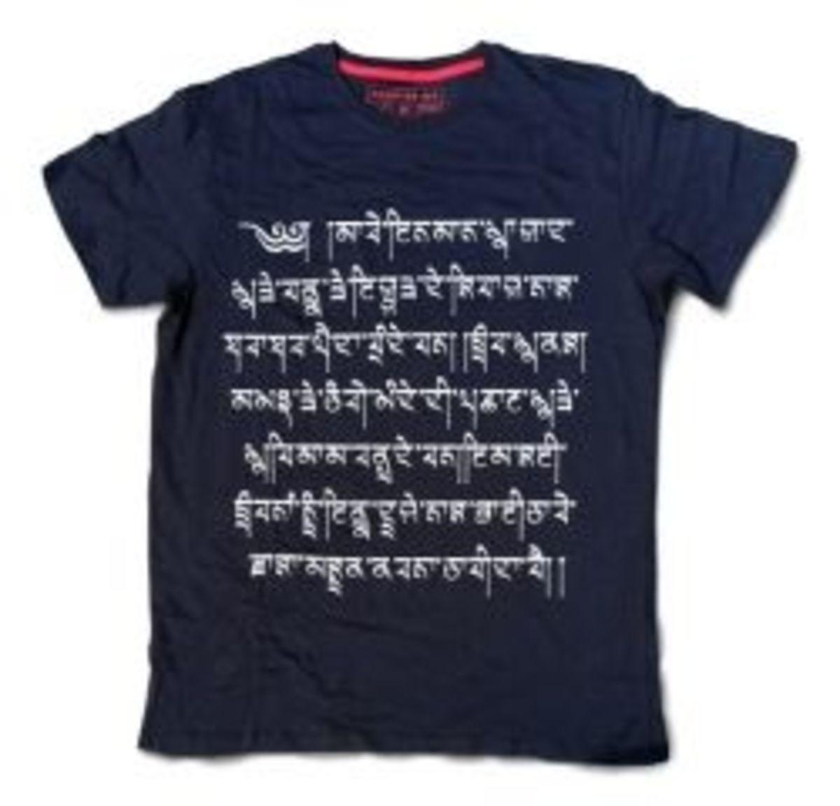 Thseg tee-shirt