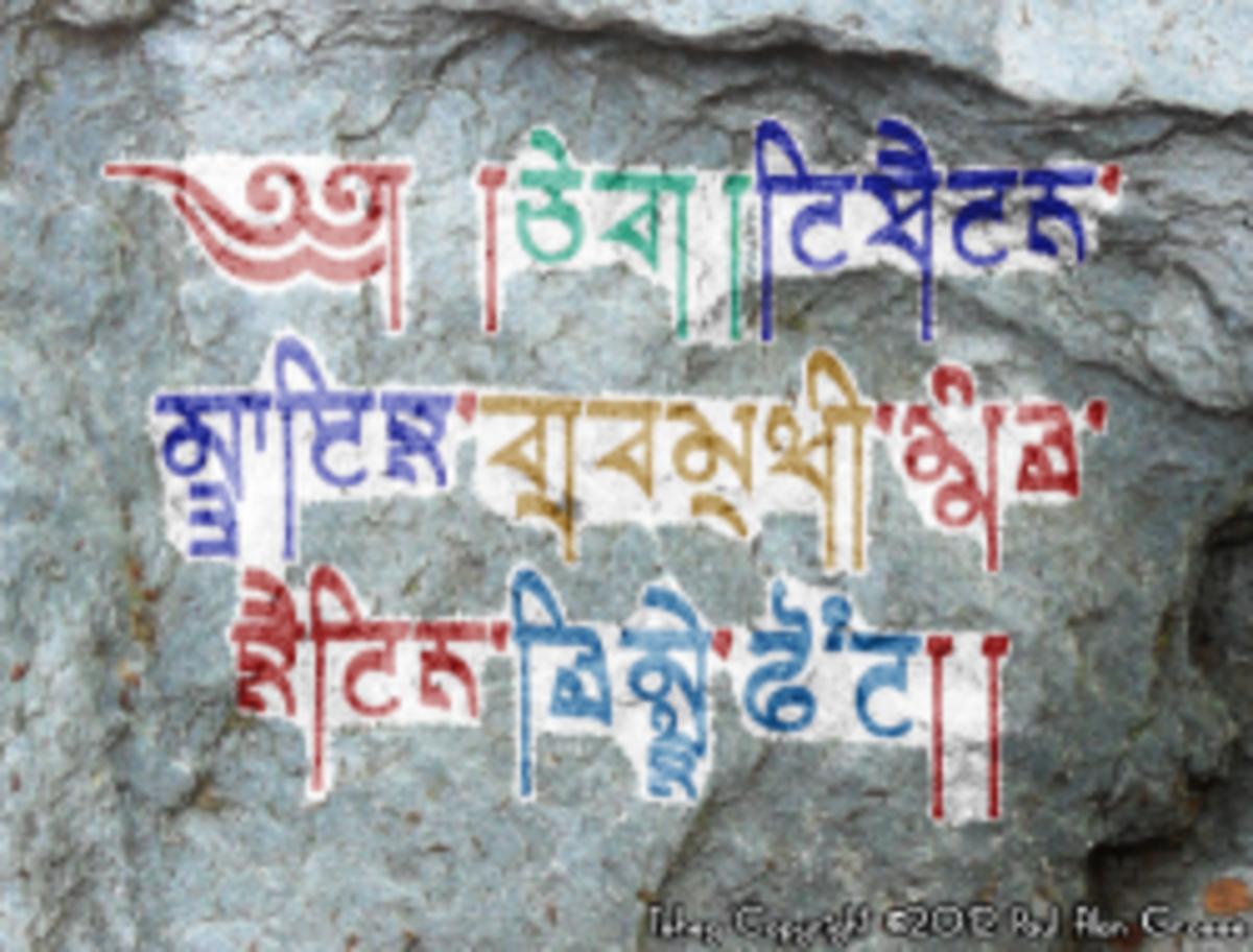Tsheg a Tibetan-style typeface