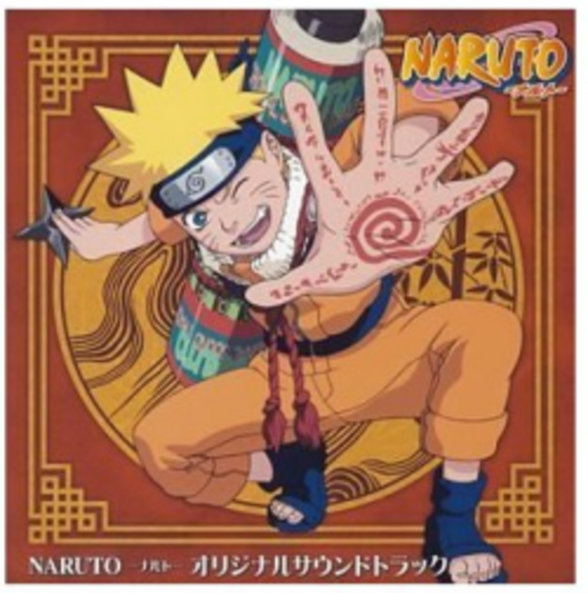 9 Action Animes Like Naruto