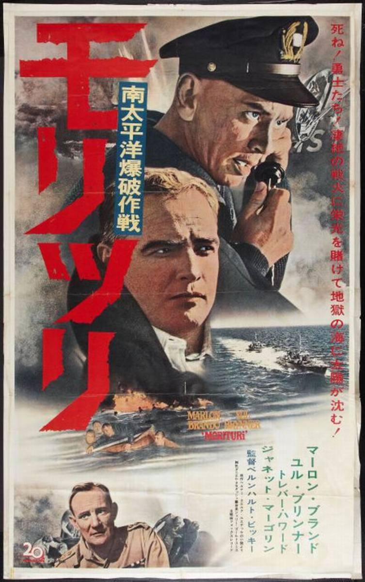 Morituri (1965) Japanese poster