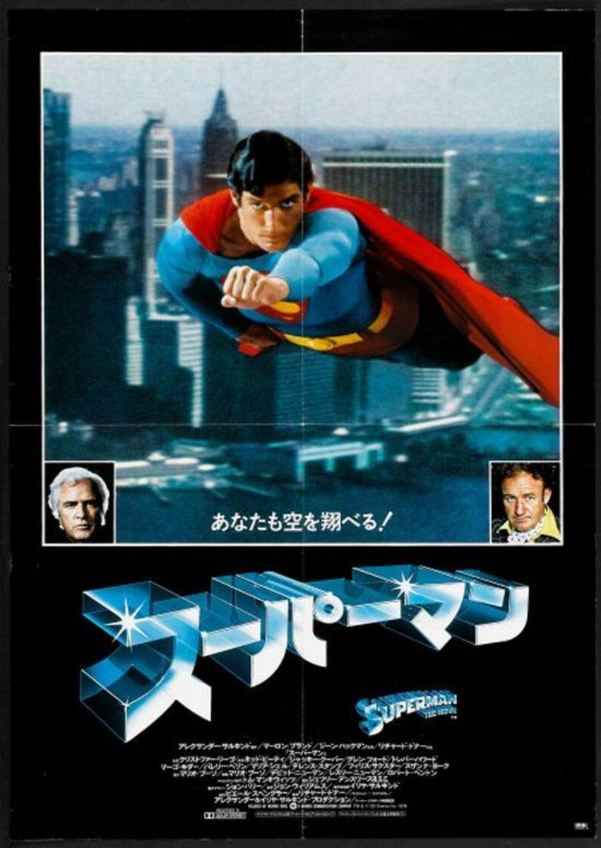 Superman the Movie (1978) Japanese poster