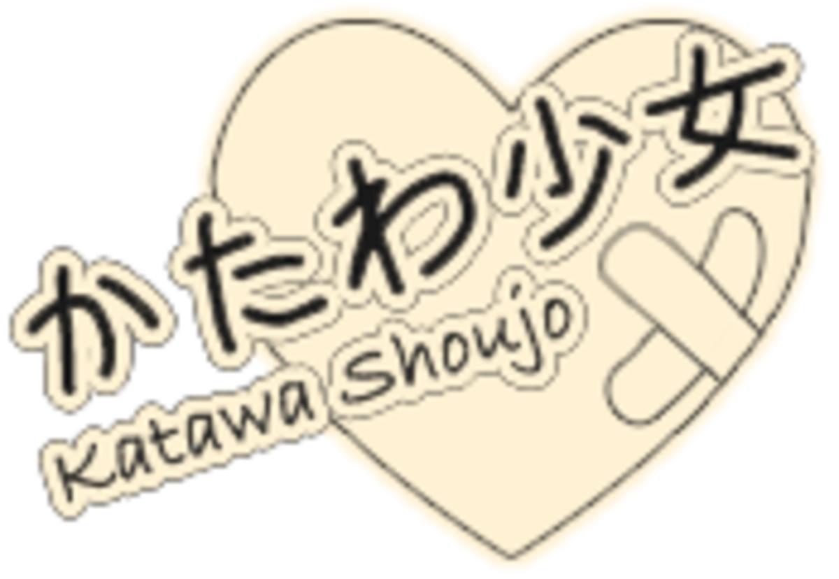 Katawa-Shoujo