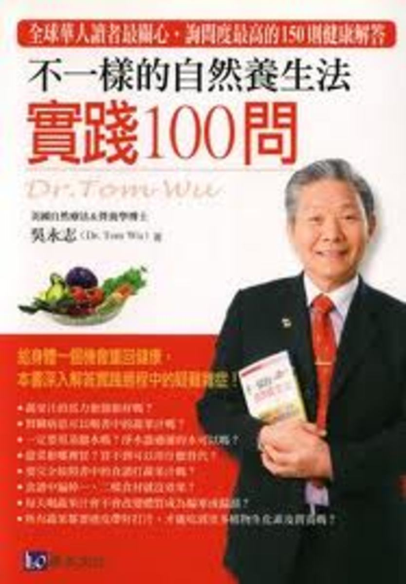 Dr Tom Wu And His Smoothie Diet