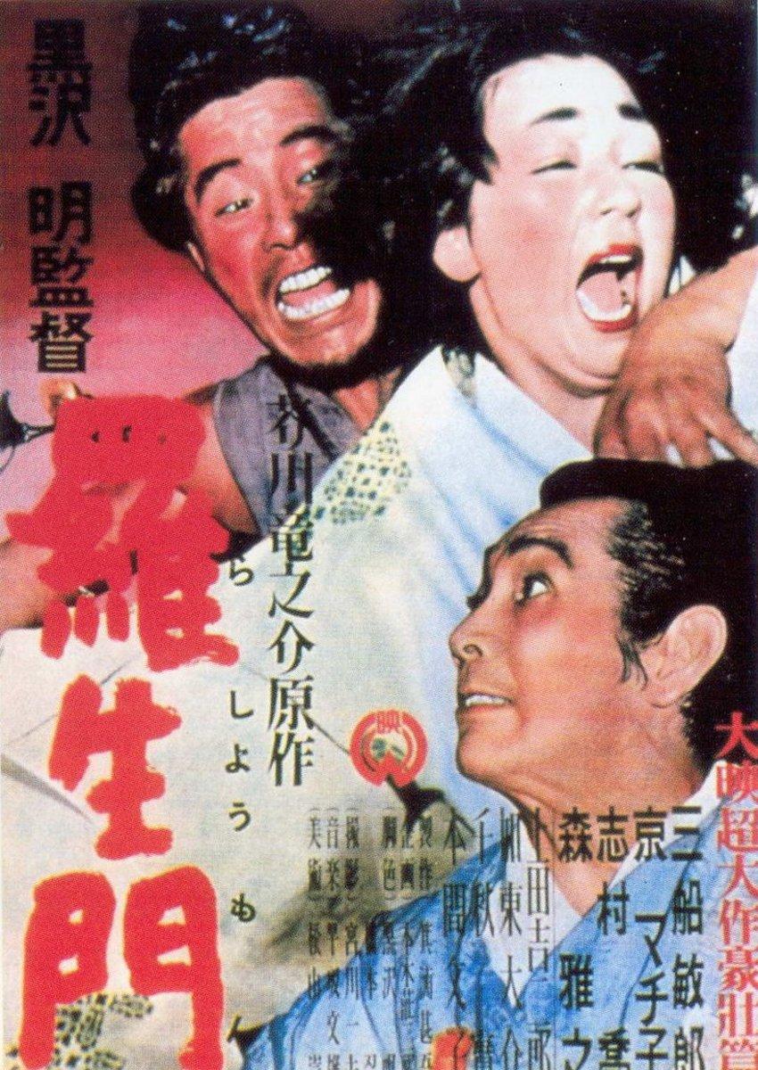 Roshomon (1950) Directed by: Akira Kurosawa Starring: Toshiro Mifune, Masayuki Mori, Machiko Kyō, Takashi Shimura