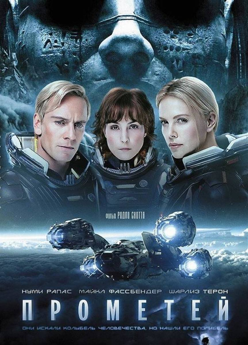 Prometheus (2012) Russian poster