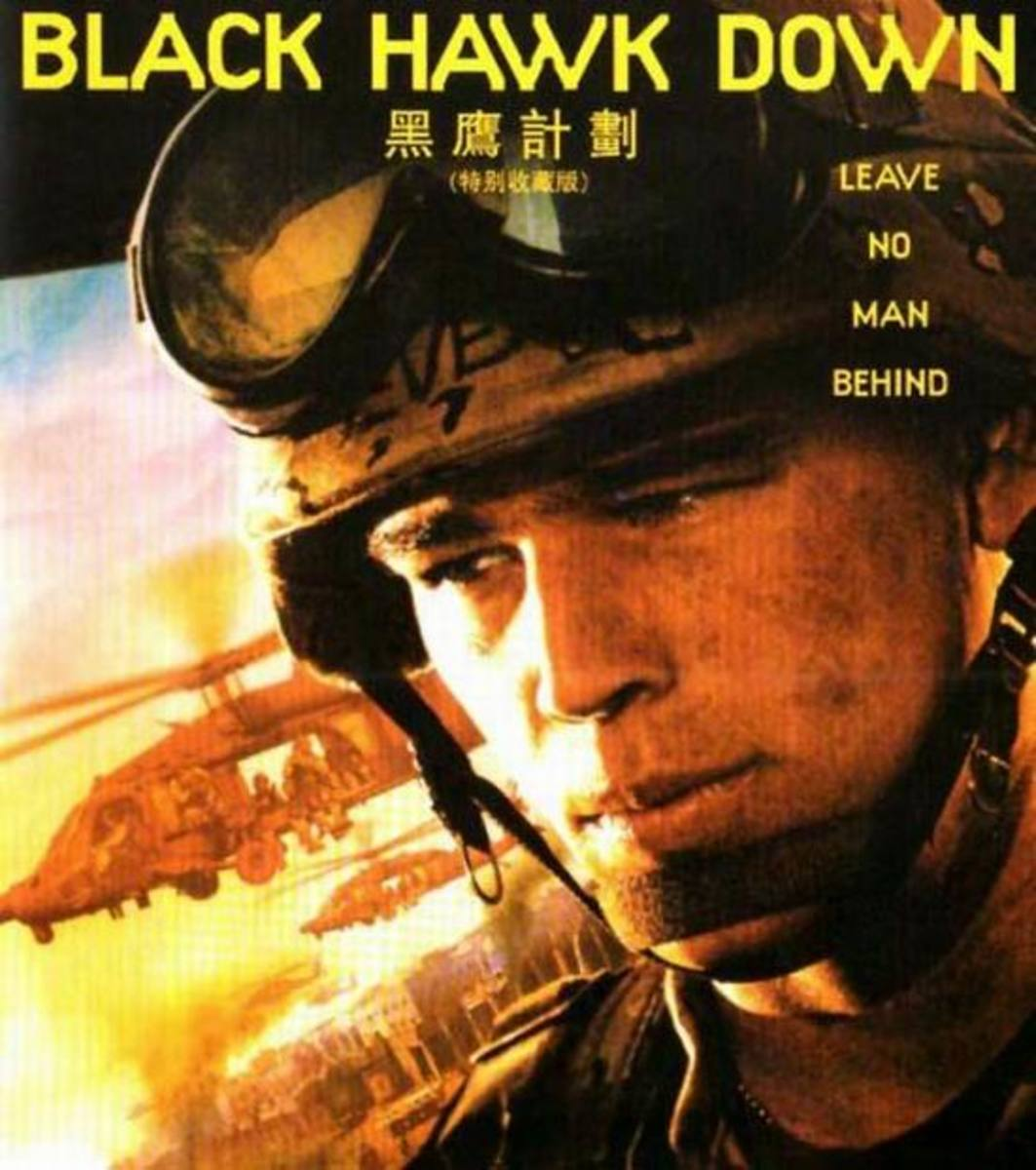 Black Hawk Down (2001) Japanese poster