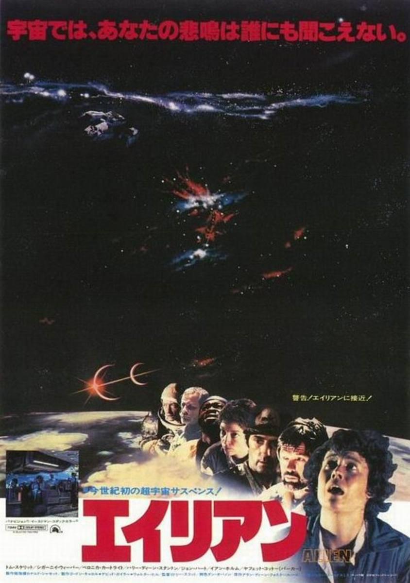 Alien (1979) Japanese poster