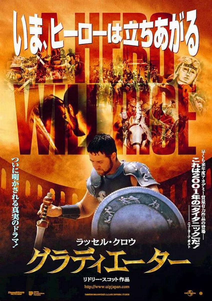 Gladiator (2000) Japanese poster