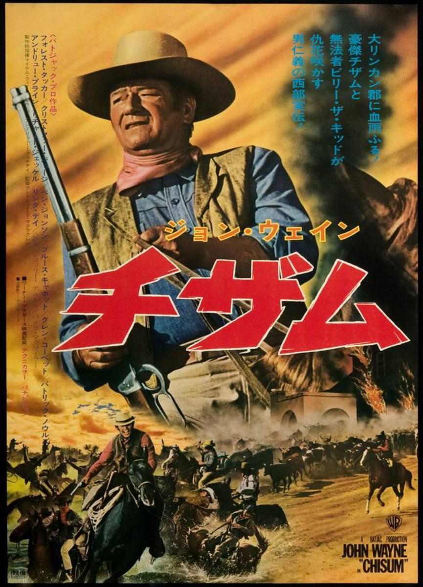 Chisum (1970) Japanese poster