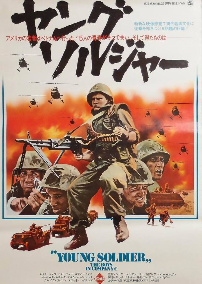 The Boys in Company C (1978) Japanese poster