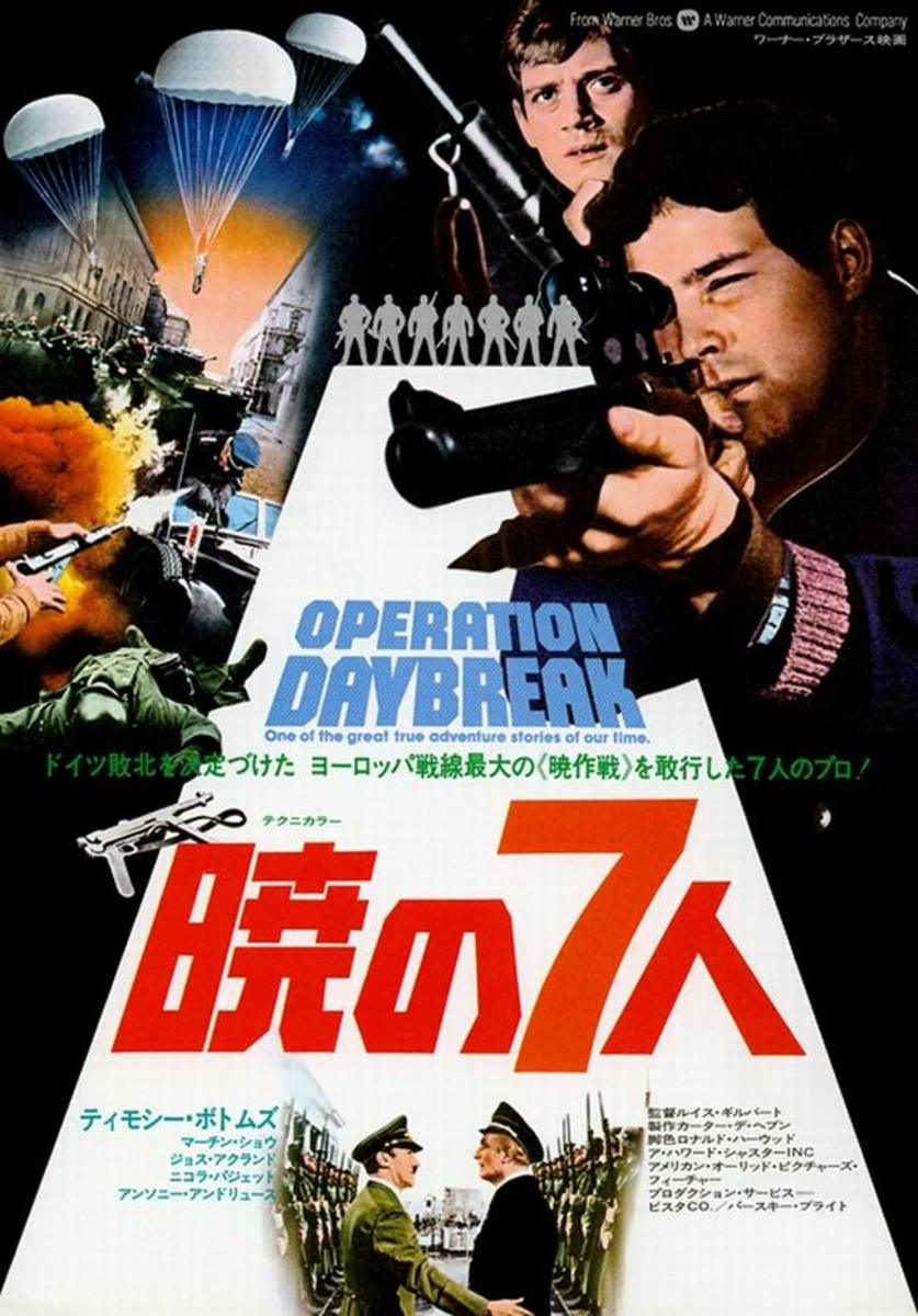 Operation Daybreak (1975) Japanese poster