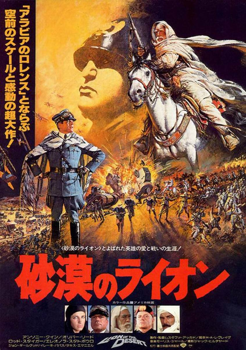 Lion of the Desert (1981) Japanese poster