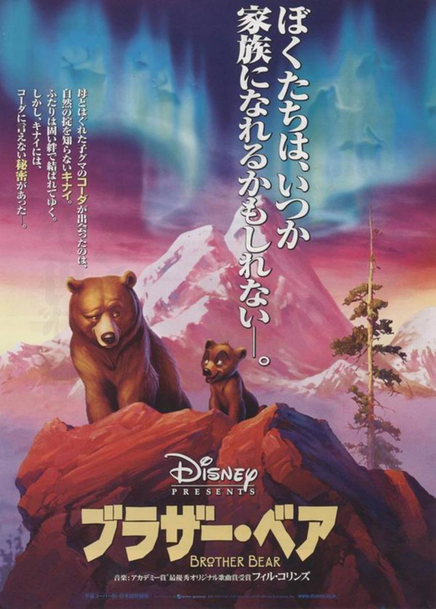 Brother Bear (2003) Japanese poster