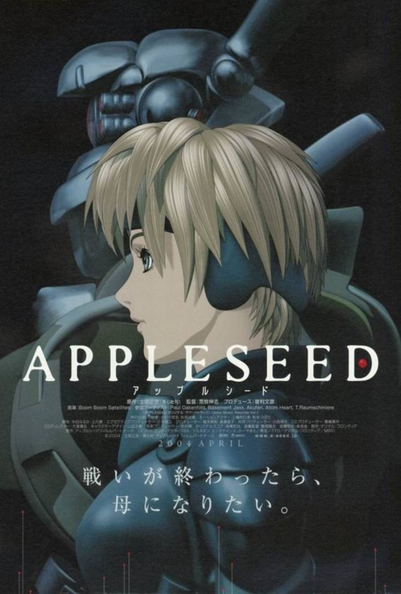 Appleseed (2004) Japanese poster