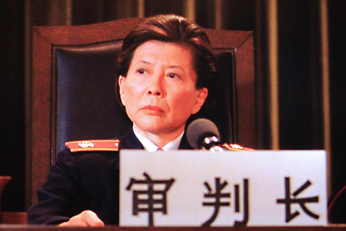 Tsain Chin plays Chairman Xu