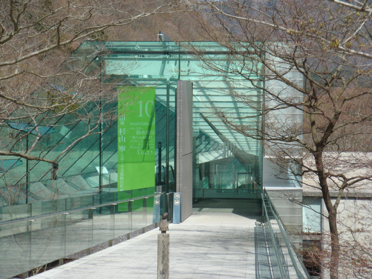 Main access at Pola Museum