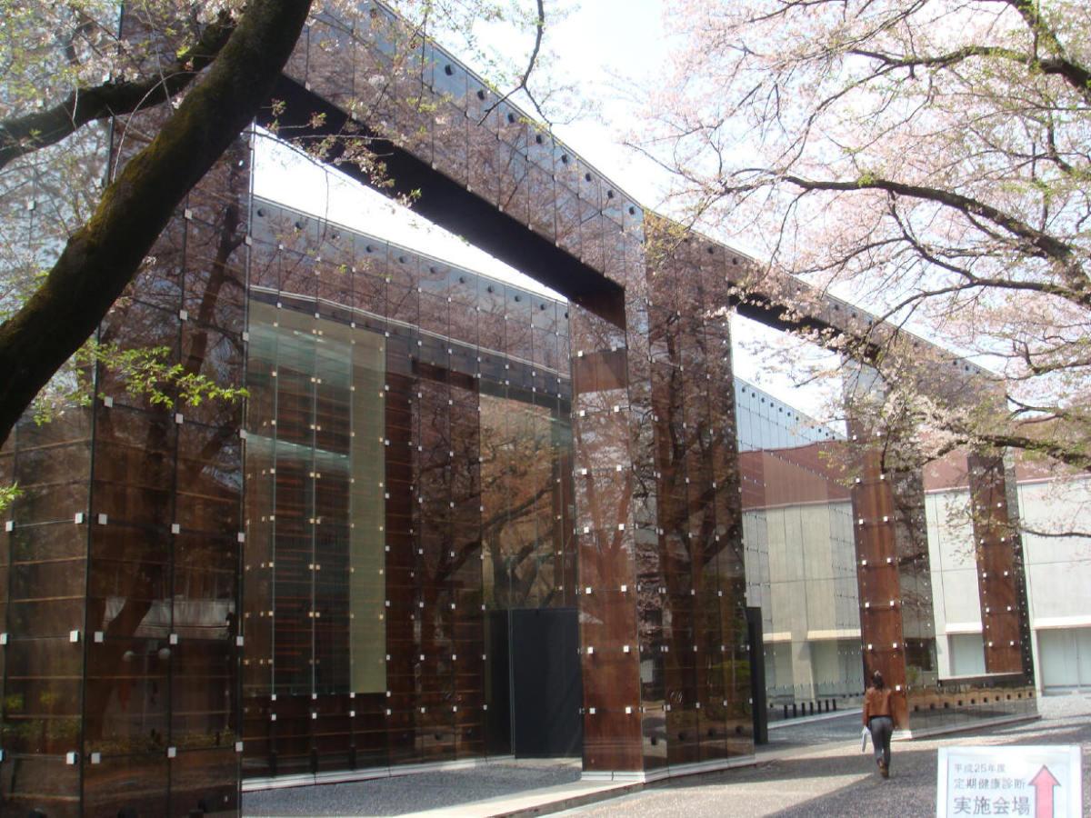 MAU Library.