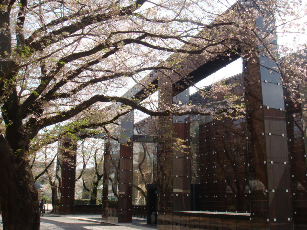 Japan: Musashino Art Library