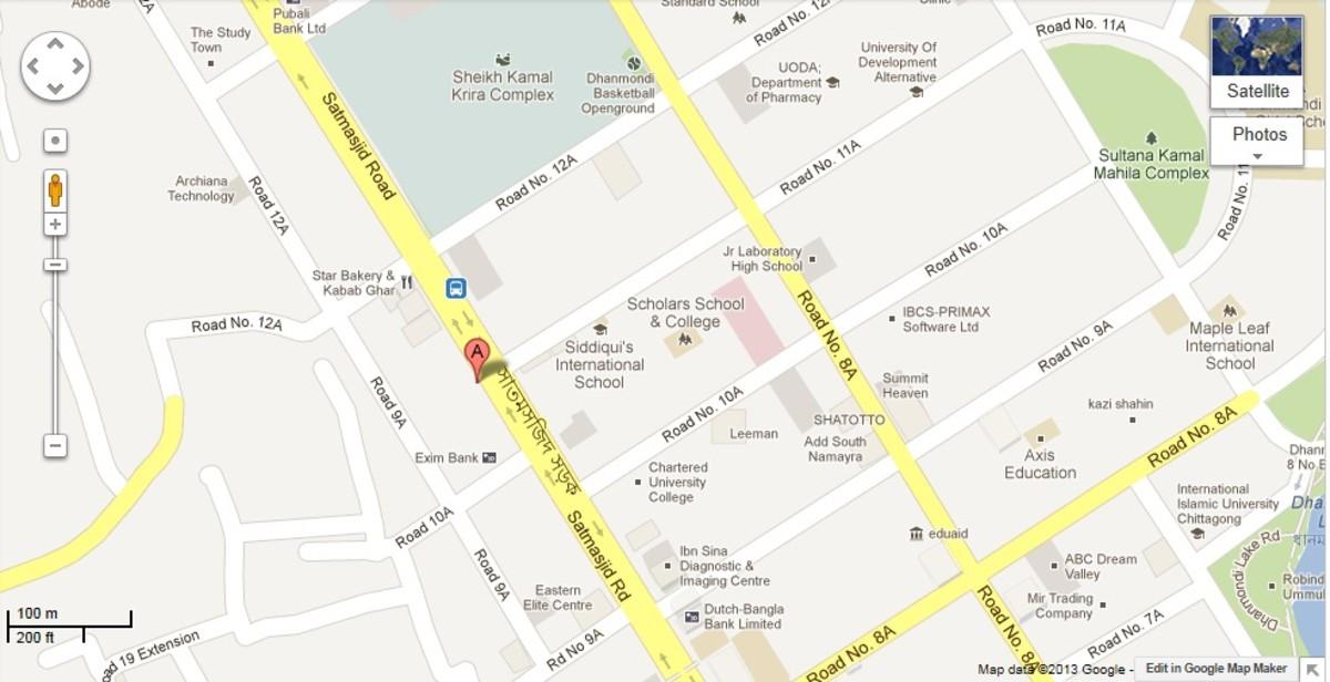 CILANTRO RESTAURANT DHANMONDI [49 Satmasjid Road (between Abacus and Olympia), Dhanmondi; Phone: +88029102320, +8801766449912]: