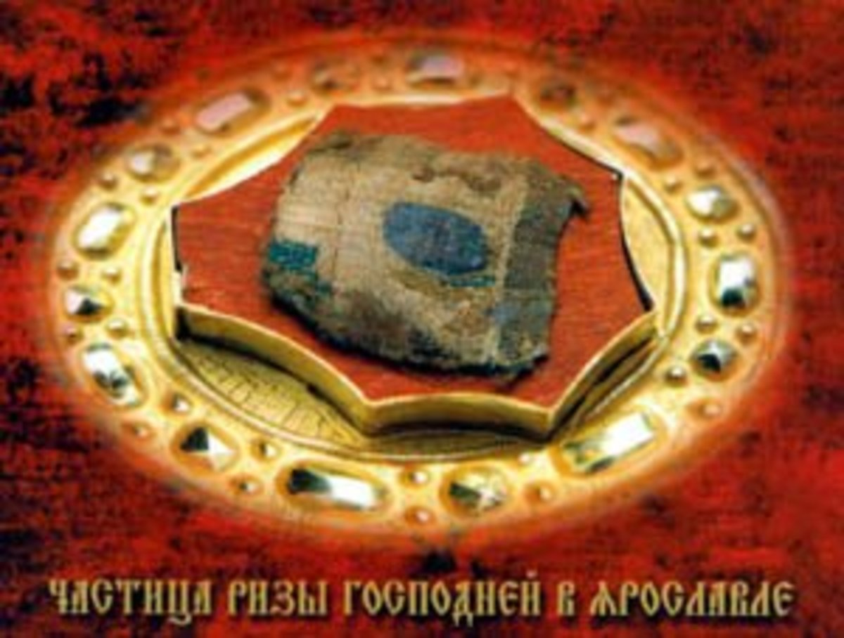 An alleged piece of the Robe of Christ in Yaroslavl city.