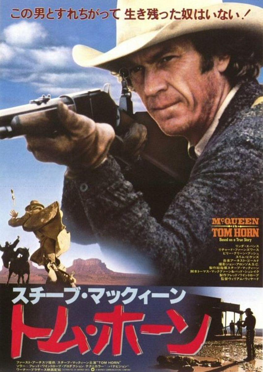 Tom Horn (1980) Japanese poster