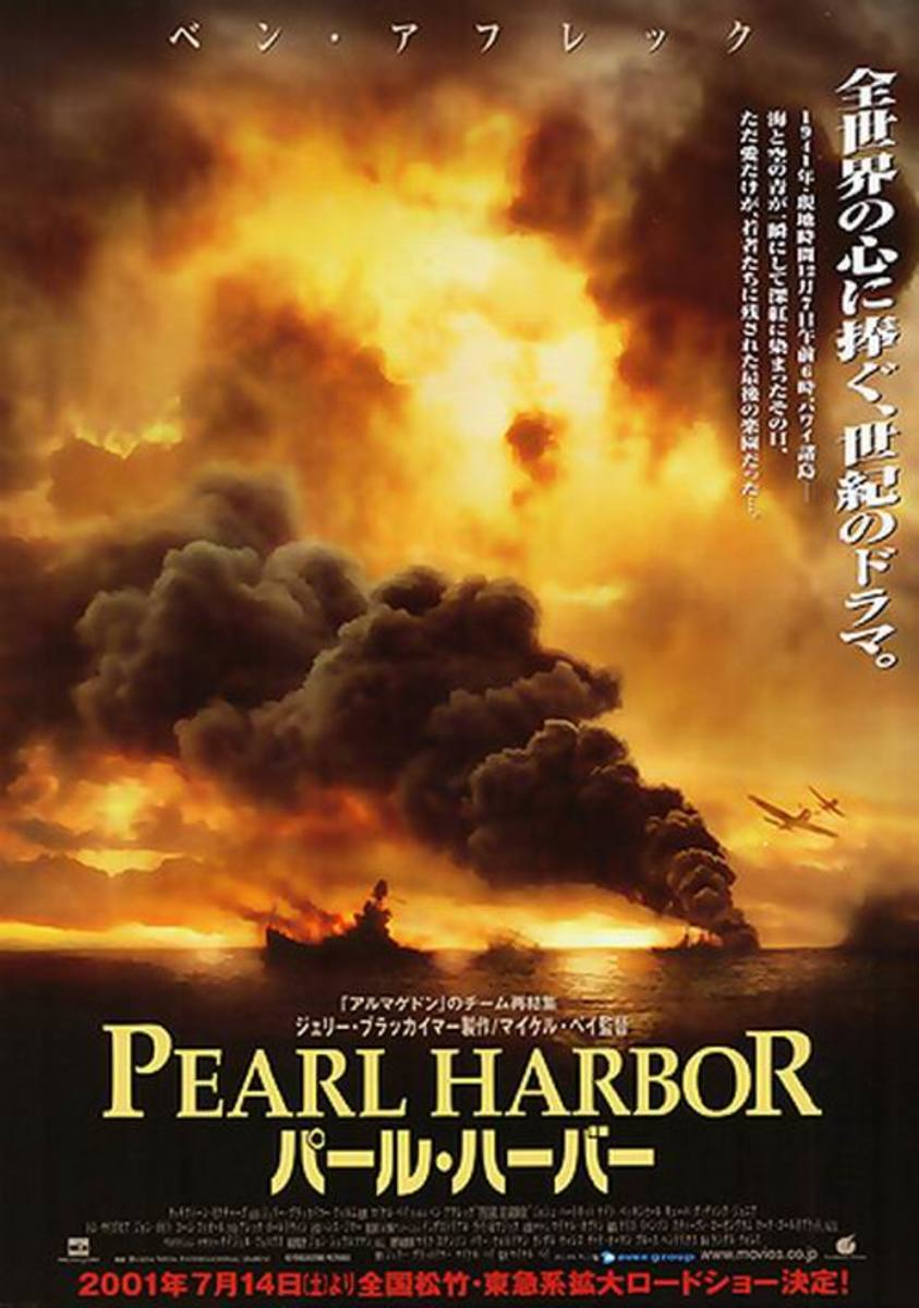 Pearl Harbor (2001) Japanese poster