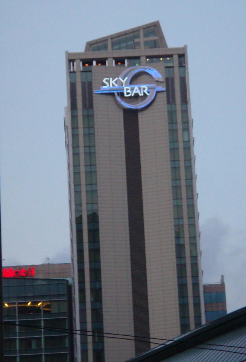Street level of the Trader's Sky Bar. You can see the glass walls on top.