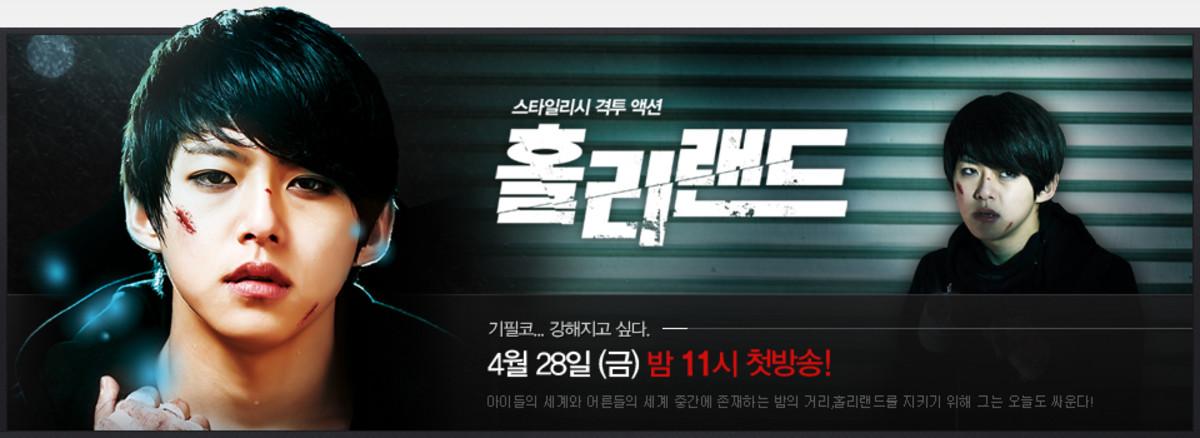 Korean Drama Review of Holyland