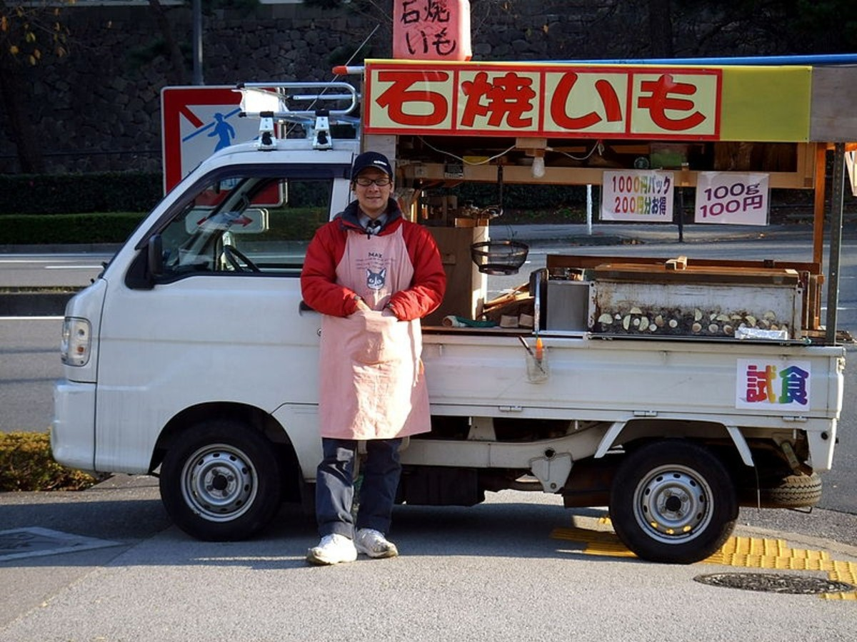Ishi Yaki-Imo food truck, Tokyo, Japan; example of street food from a truck.