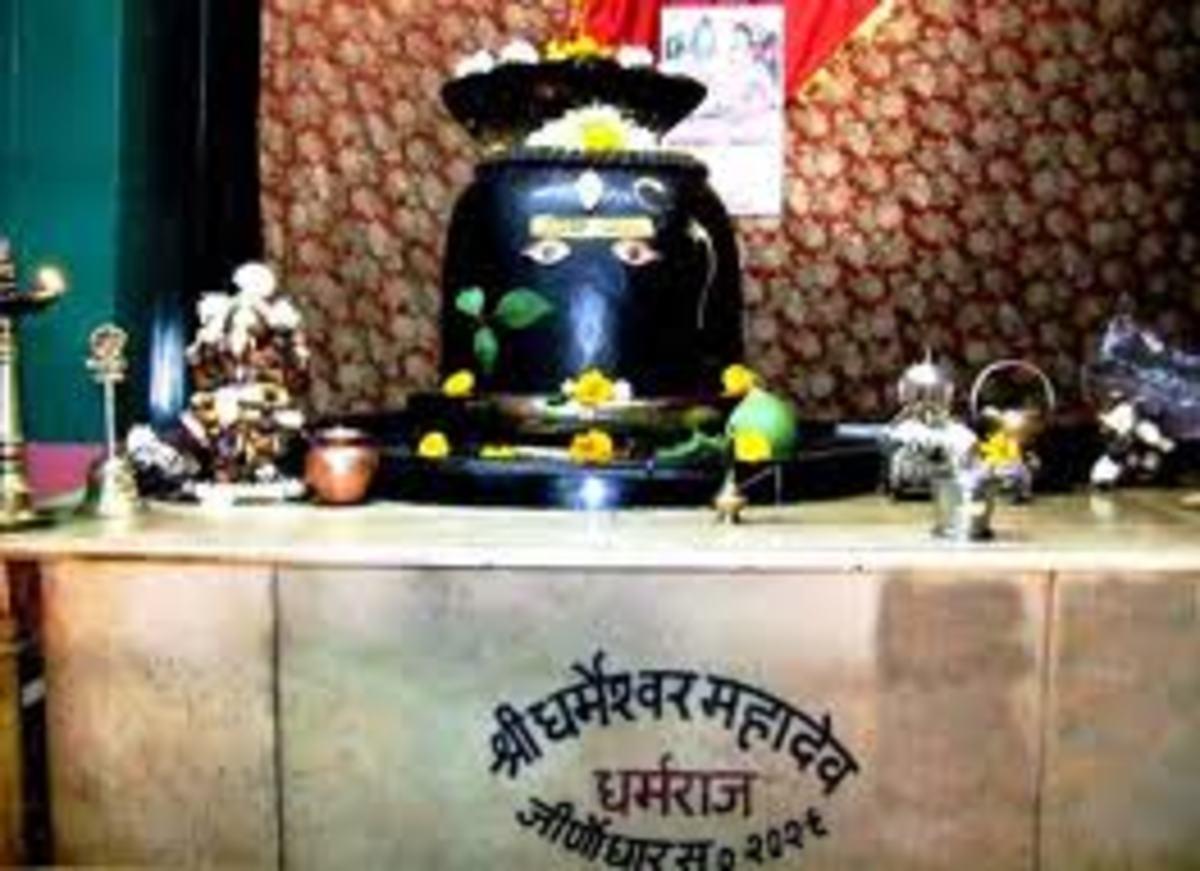The Dharmeshvara Mahadeva or Dharamraja Temple