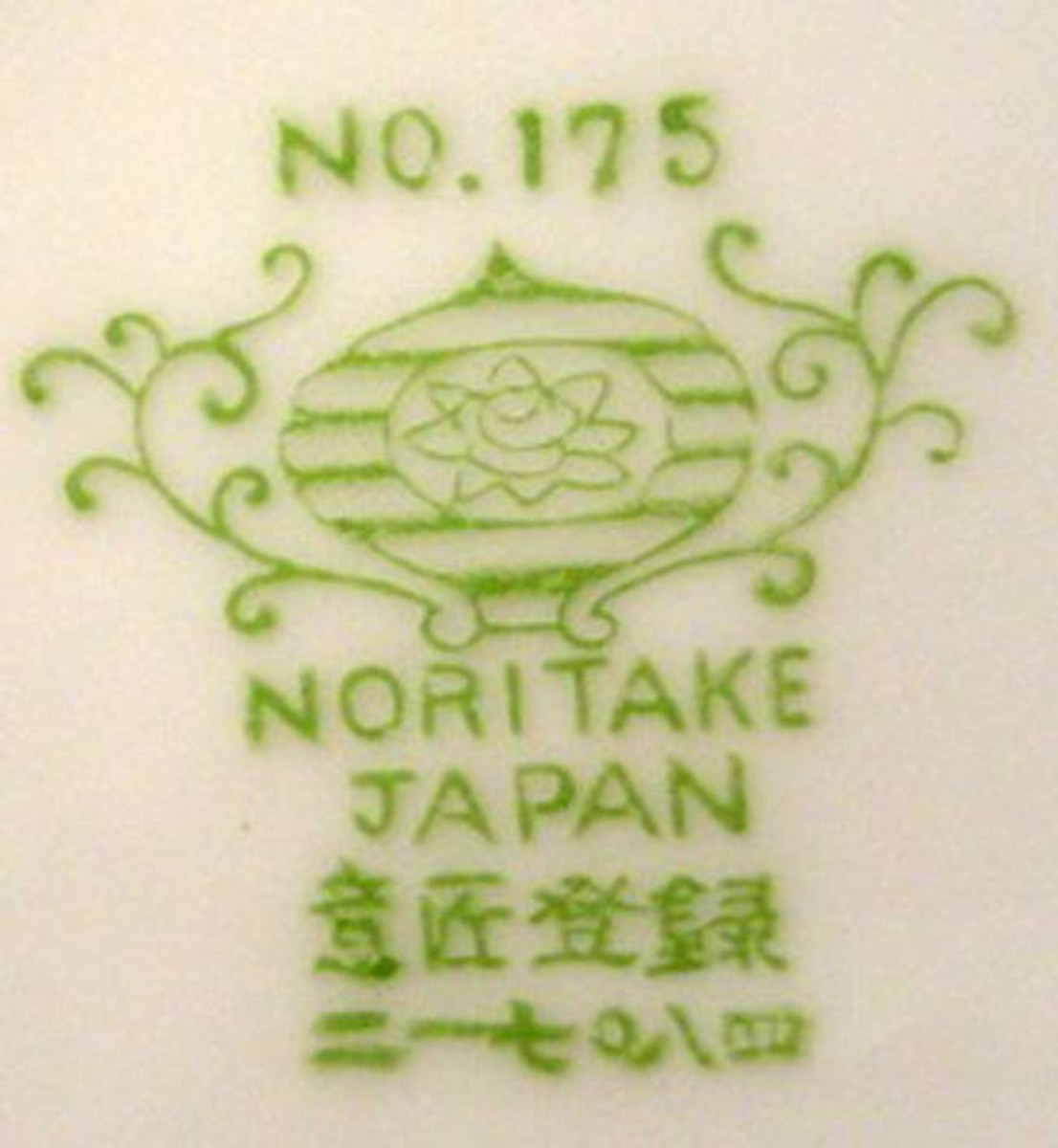 "The early productions are marked in green ""NO.175 HAND PAINTED NORITAKE JAPAN"" this would date them from 1906 to 1940"
