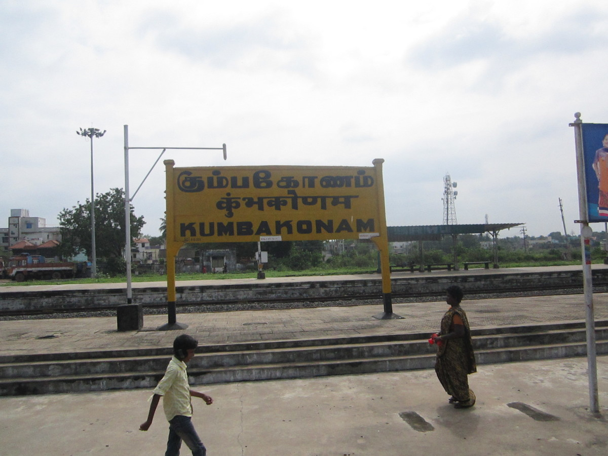 Kumbakonam Railway Station