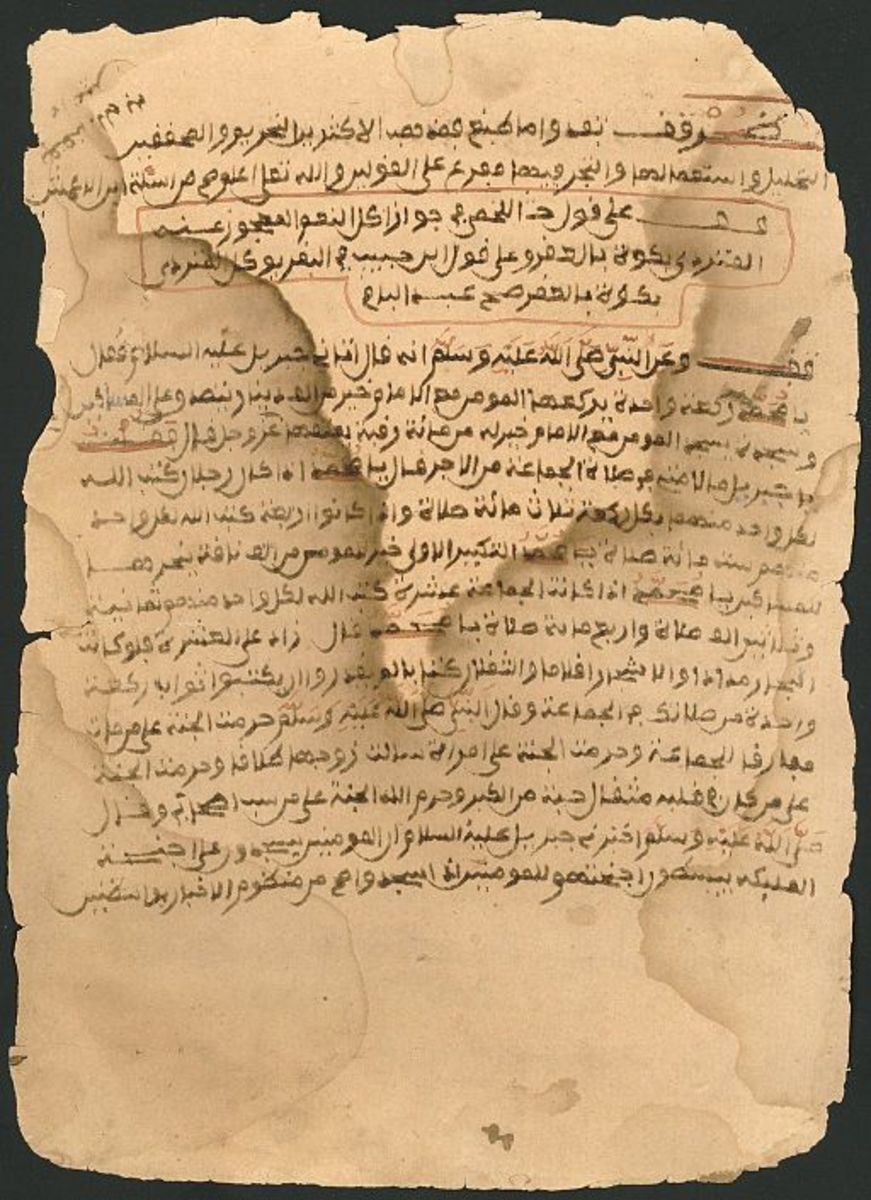 Document in which al-Maghili gives Askia Muhammad guidance on how to administer his kingdom.