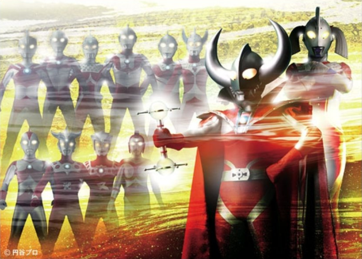 The Space Garrison, with the Father of Ultra in the forefront (and the Mother of Ultra right behind him).  Ultraman himself is in the top row, third from the right.