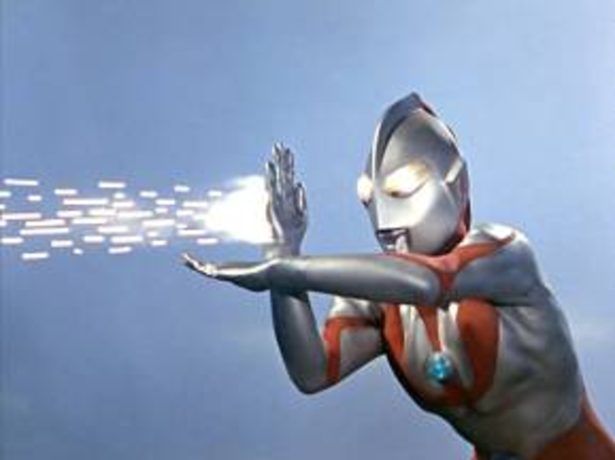 Specium Ray: Ultraman's signature attack.