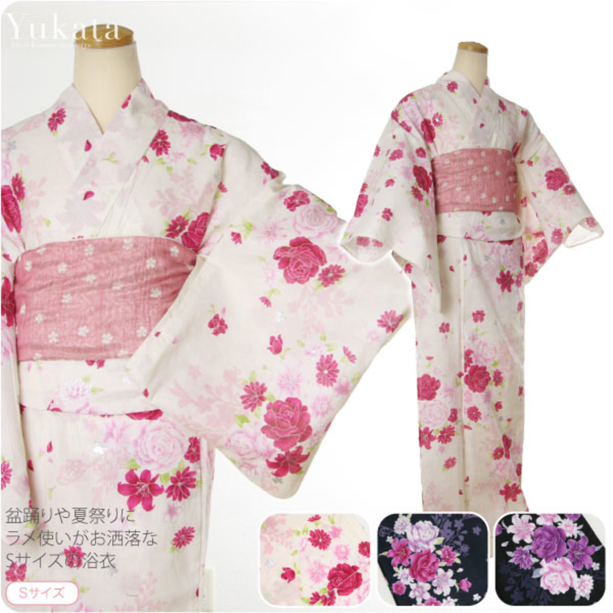 This style of short-sleeved kimono is more associated with married women. Older women tend to wear darker and more subdued patterns than younger women.