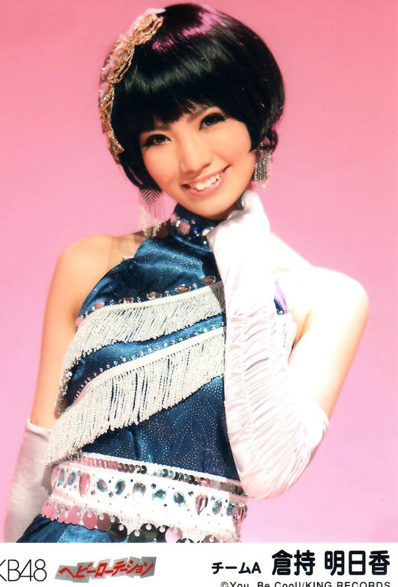 a-tribute-to-asuka-kuramochi-beautiful-japanese-idol-singer-and-member-of-the-groups-akb48-and-french-kiss