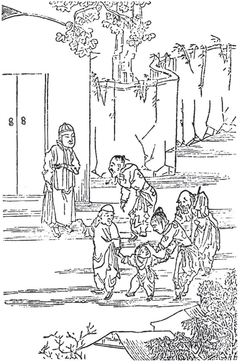A couple from ancient China sells off some of their children to lighten their own burden, and so the children can hopefully have enough to eat.