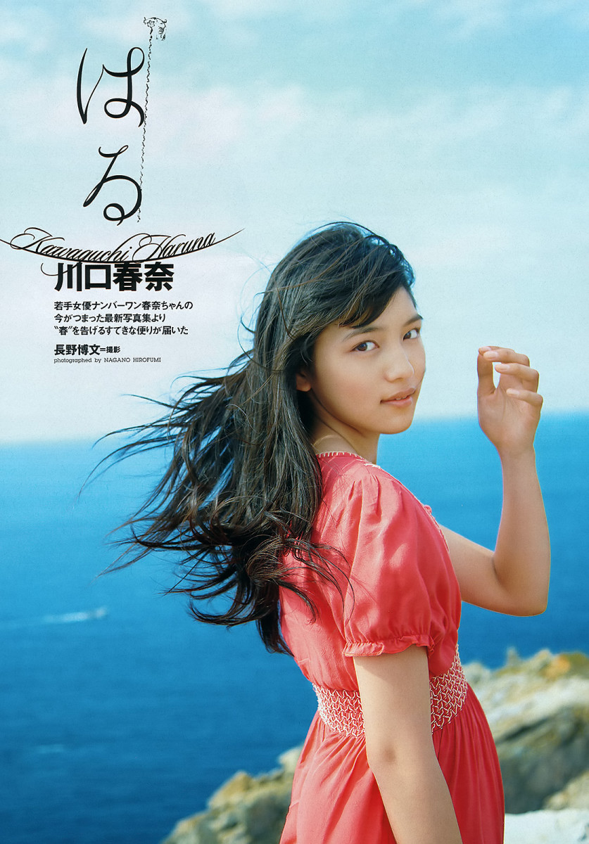 From the 2012 edition, Haruna is in a red dress.