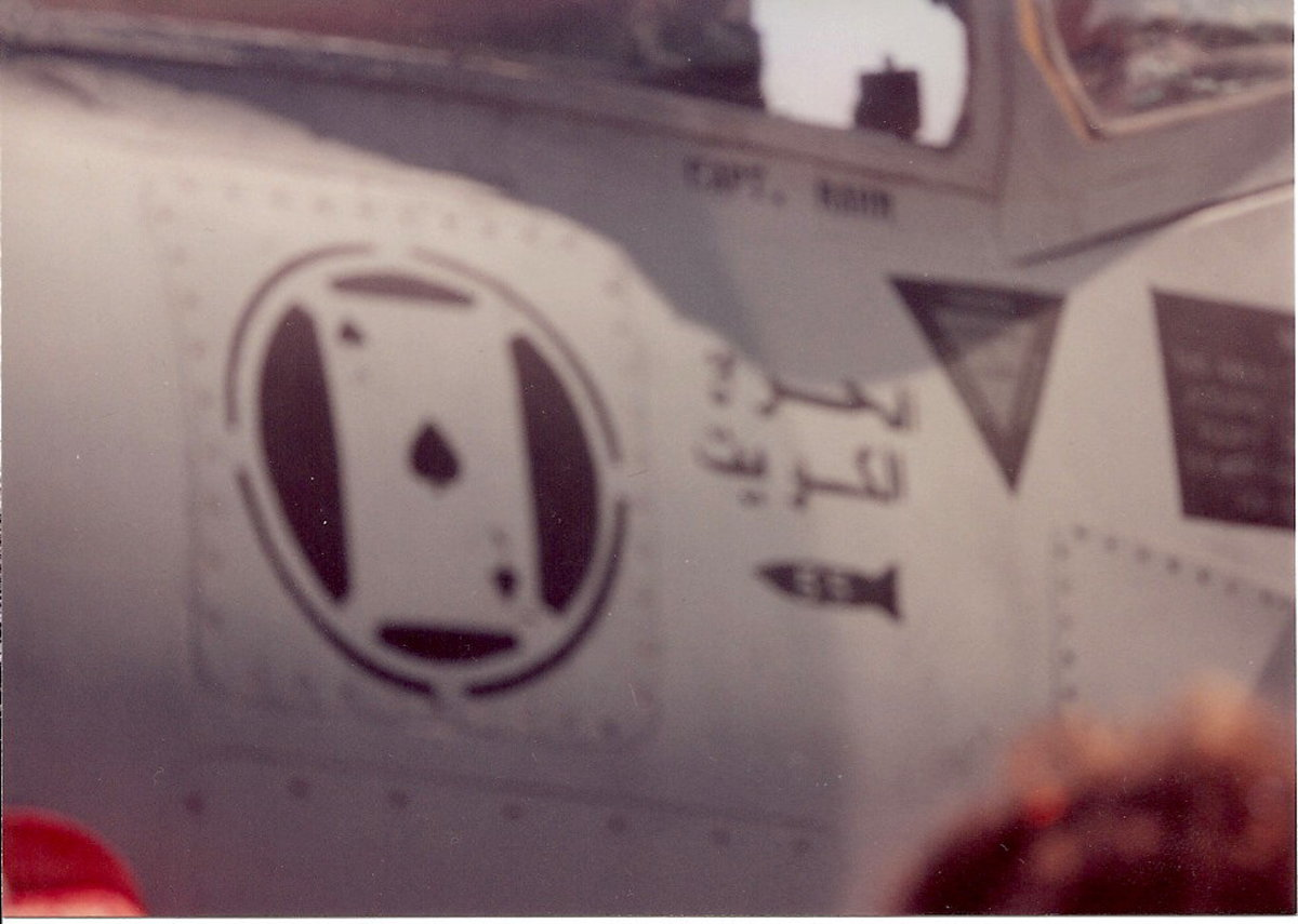 The USMC AV-8B on the Washington Mall, June 1991, number inside the stenciled bomb indicates number of missions.