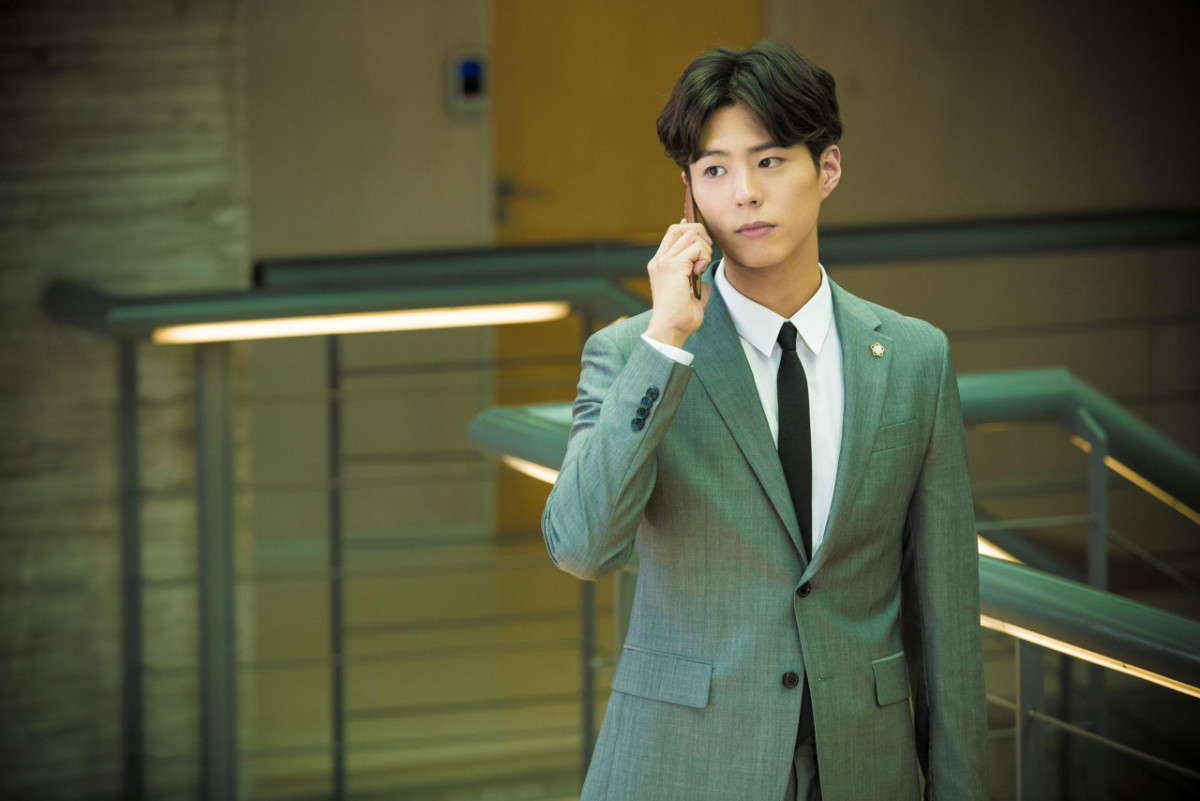 park-bo-gum-is-a-psychopath-in-hello-monster