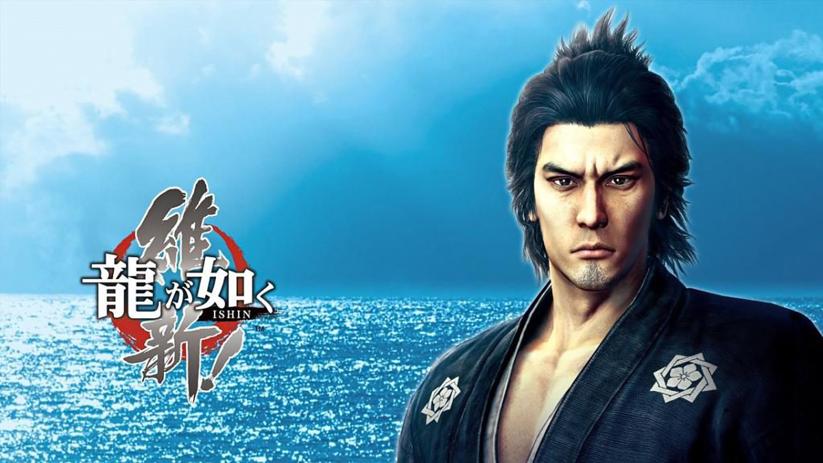 Yakuza Ishin is also known as Ryū ga Gotoku Ishin.