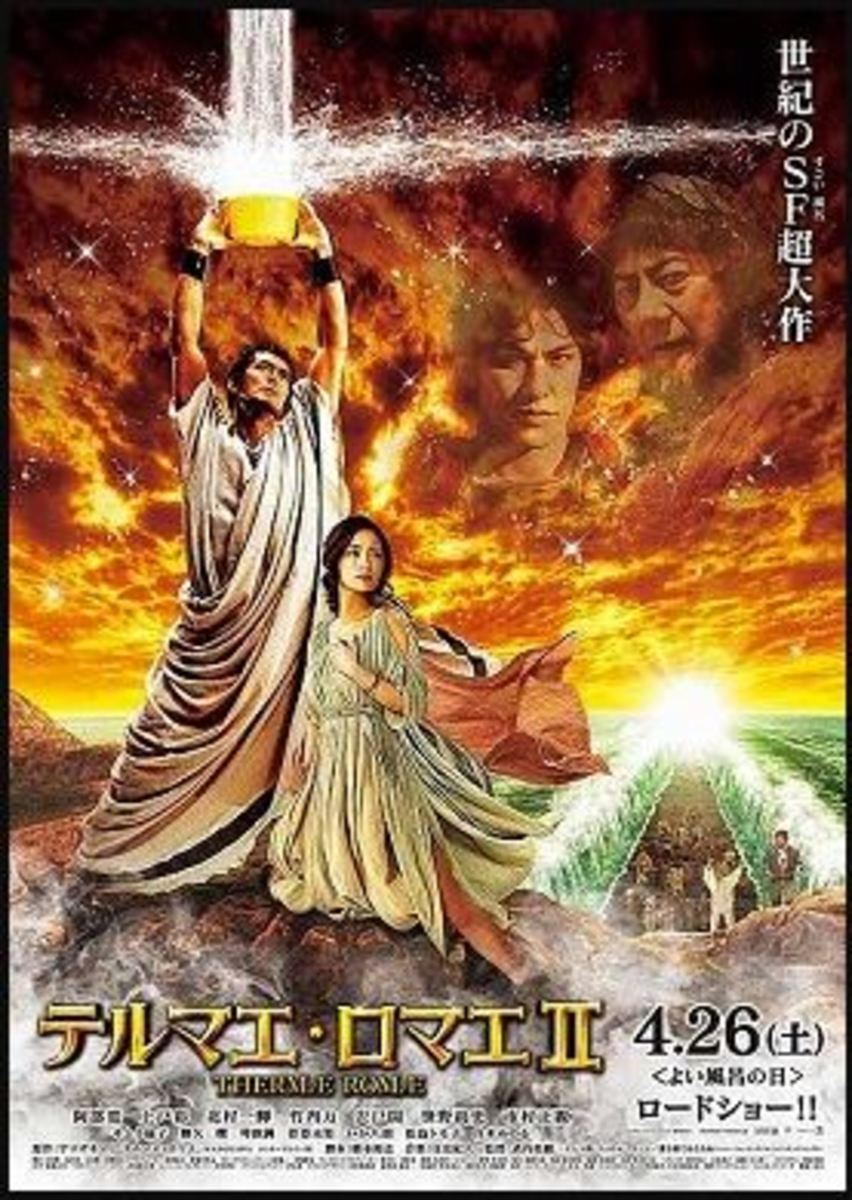 Thermae Romae II Poster