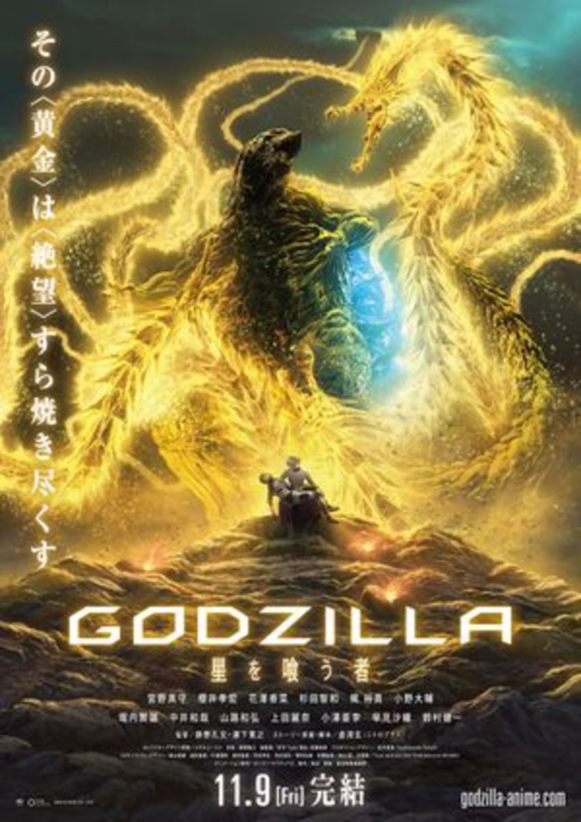Godzilla: The Planet Eater promotional poster.