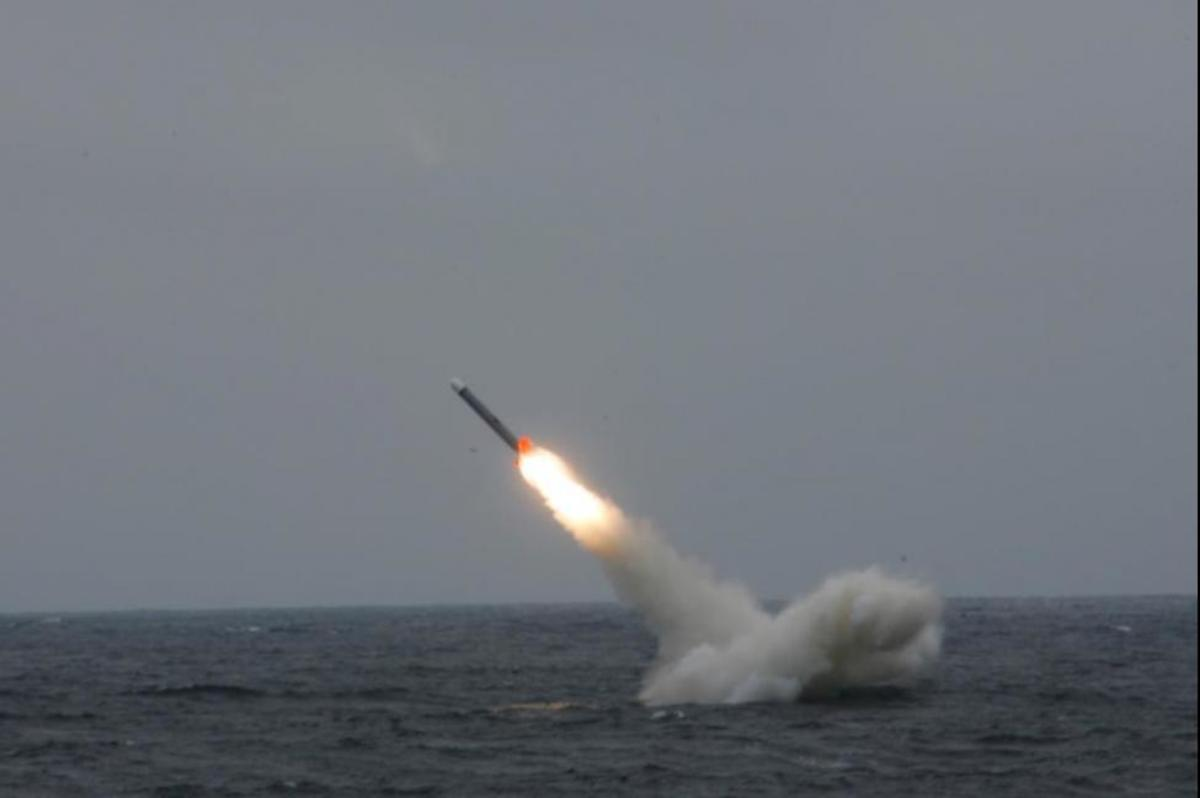 Submarine Launched Cruise Missile.