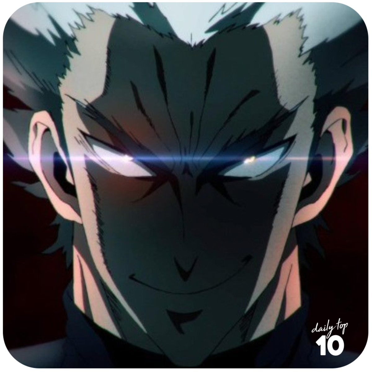 Garou with gleaming eyes