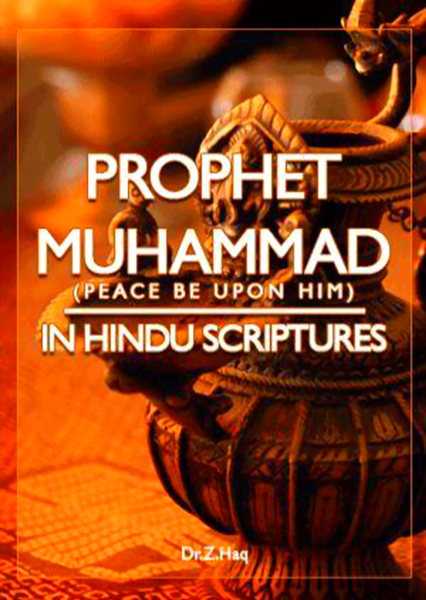 a-great-mystery-of-nature-reveals-that-ancient-hindu-scriptures-forecast-the-arrival-of-muhammed-the-founder-of-islam
