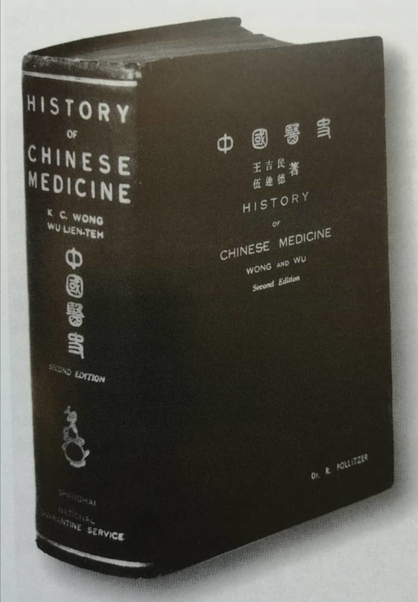 """Dr Wu co-authored the book, """"History of Chinese Medicine"""", published in 1932."""
