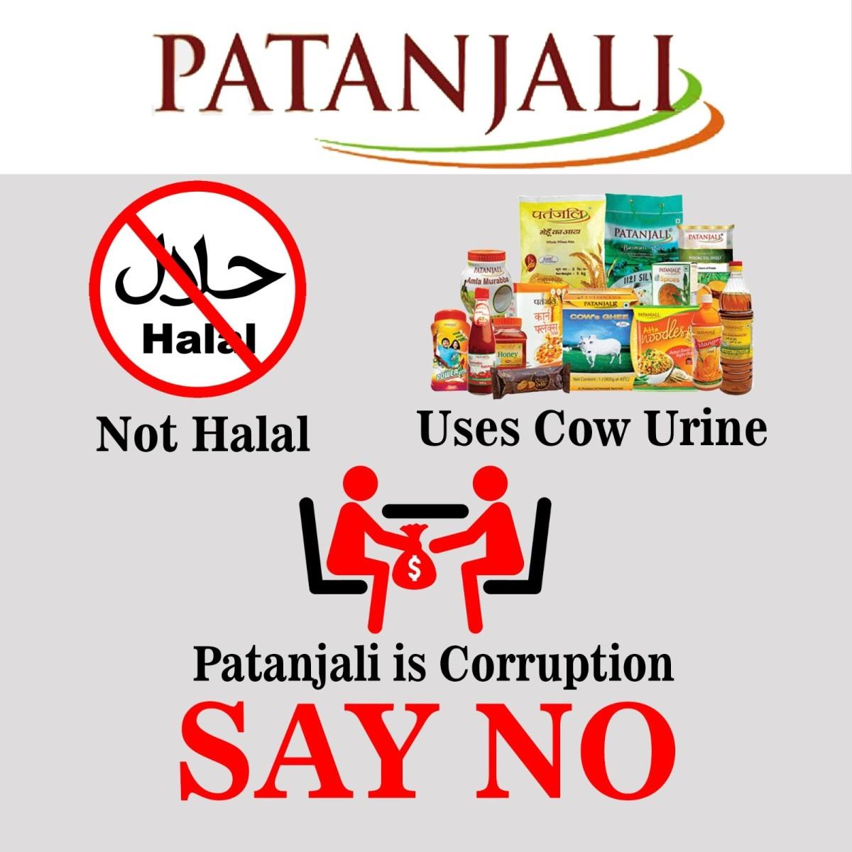 Patajali is Not Halaal
